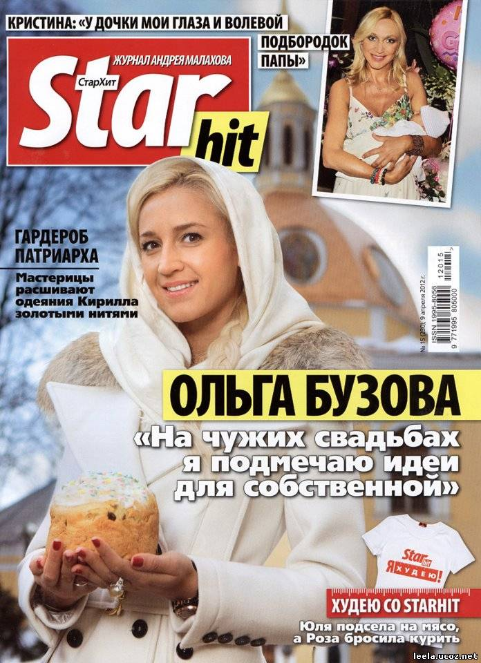 Новости за сегодня в украине в зоне ато
